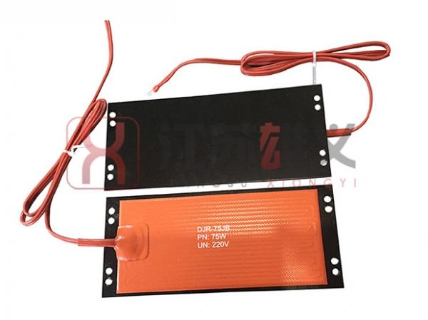 新能源汽车电池硅橡胶铝板电热片