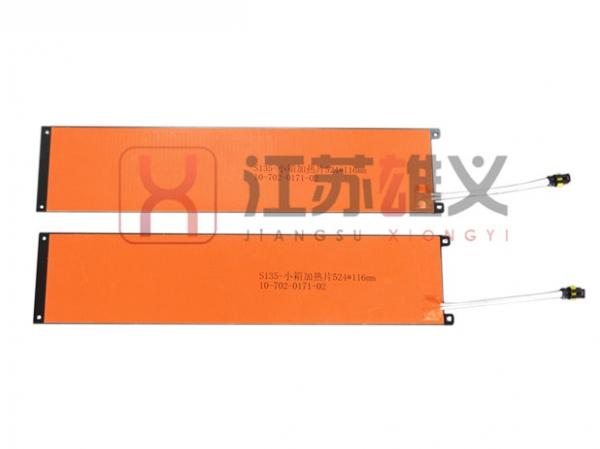 机柜电热板